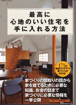 雑誌表紙274.jpg